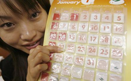 29_calendario_irresistivel_011.jpg