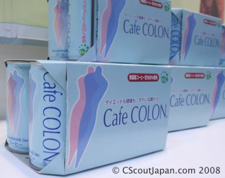 cafe-colon-coffee-japana1.jpg