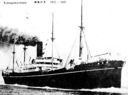 kanagawa-maru_1912-1931_na_full1.jpg